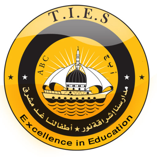 TIES - The Islamic Education School